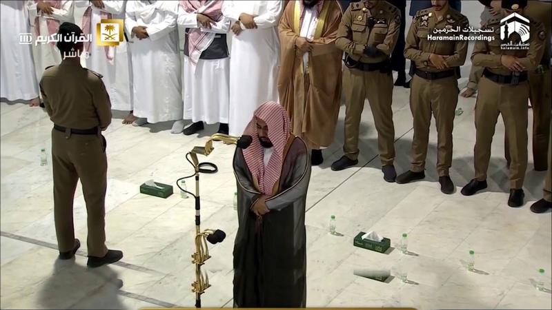 Translation EMOTIONAL 14th Apr 2020 Makkah Maghrib Sheikh Juhany