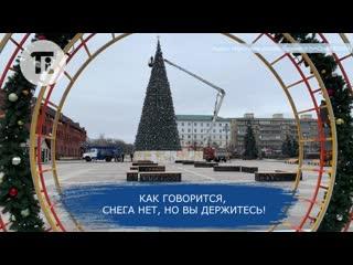 Голая площадь Ленина