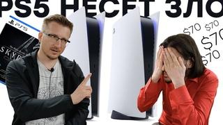 Sony покупает любовь // 70 USD за игры // Такой Half-Life 3 нам не нужен