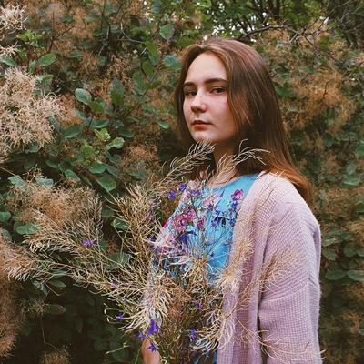 Алёна Мамаева