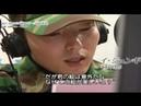 イ・ジュンギ 이준기 Lee Joon Gi 2010 12 6 チュマム初放送
