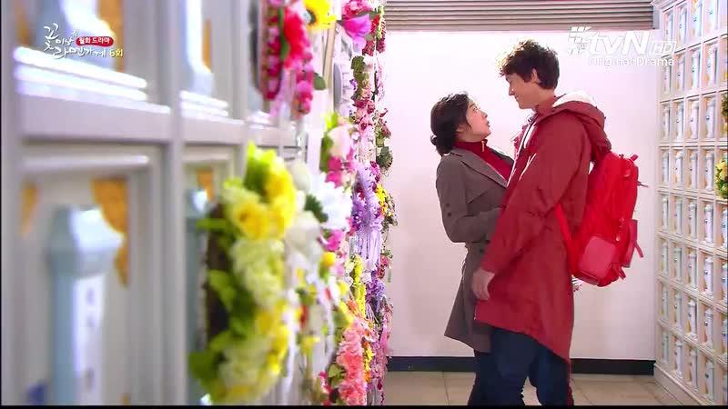 Красавчики из лапшичной Flower Boy Ramyun Shop Cтолбовая атака Отрывок