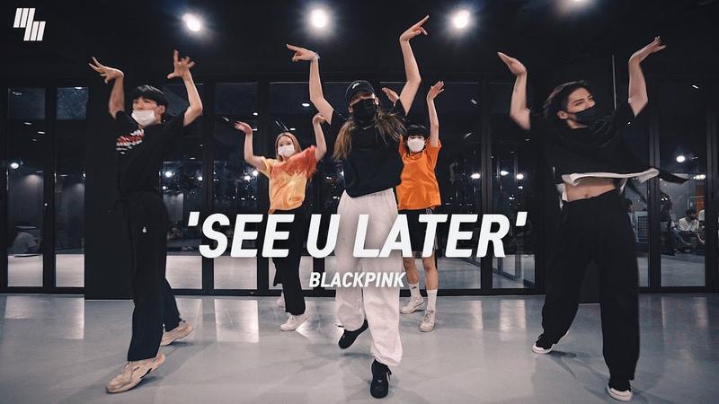 BLACKPINK 블랙핑크 - SEE U LATER | Choreographer Min Yu | LJ DANCE