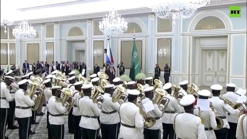 Сауд Аравия встретила Пыню импровизацией на тему гимна РФ