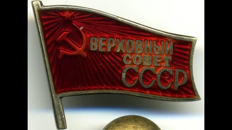 Дело Шаймиева и его Клана - Приговор Военного Трибунала СССР