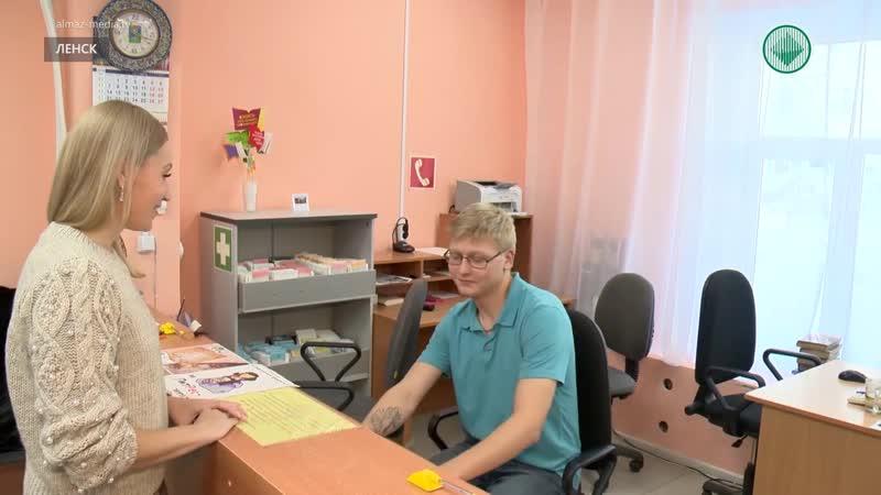 Книги 18 выдают по паспорту в библиотеке Ленска