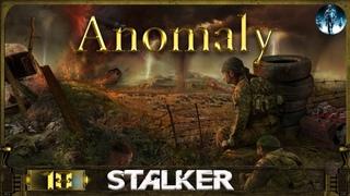 STALKER Anomaly - 18: Засада, Превентивный удар, Война в городе