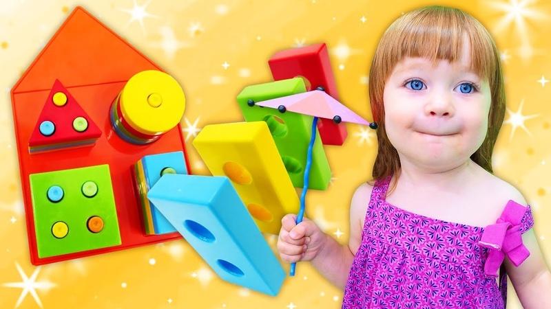 Çocuklar için videolar. Bianka ile geometrik şekilleri öğrenelim. Güzel oyuncaklar.
