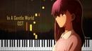 'in a gentle world' | F/SN: Heaven's Feel - II. lost butterfly OST [Piano Arrangement]