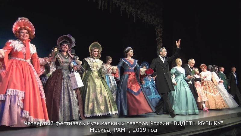 Московская публика тепло встретила оренбургскую Джейн Эйр