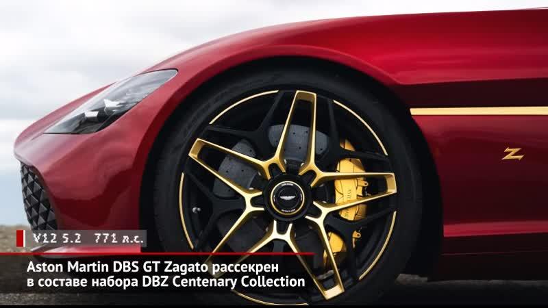Nissan обучил роботов делать кузовные запчасти. Рассекречен Aston Martin DBS GT Zagato   Новости с колес