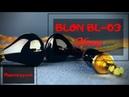 Обзор Blon BL-03 - Перезагрузка!