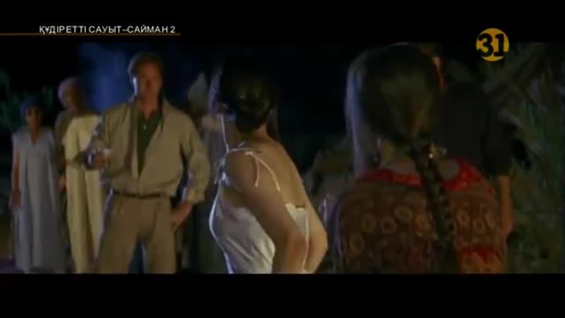 Құдіретті сауыт сайман 2 Джеки Чан Қазақша аударылған кино Доспехи бога 2 mp4