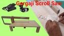 Cara Membuat Gergaji Scroll saw