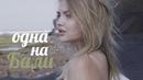 Алина Солопова фотография #28