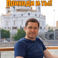 16-18 августа 2019. Сатсанги Нго-Ма в Москве
