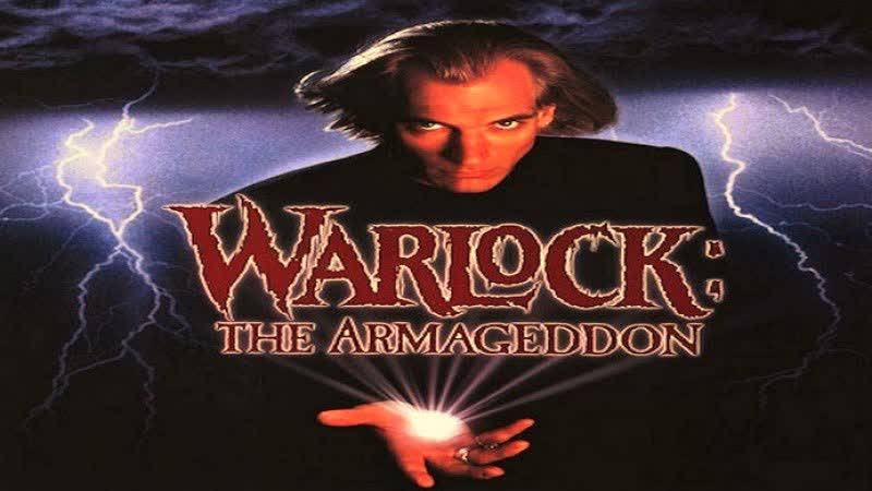 Чернокнижник 2 Армагеддон Колдун Warlock The Armageddon 1993 год США Ужасы Фантастика Мистика Триллер Джулиан Сэндс