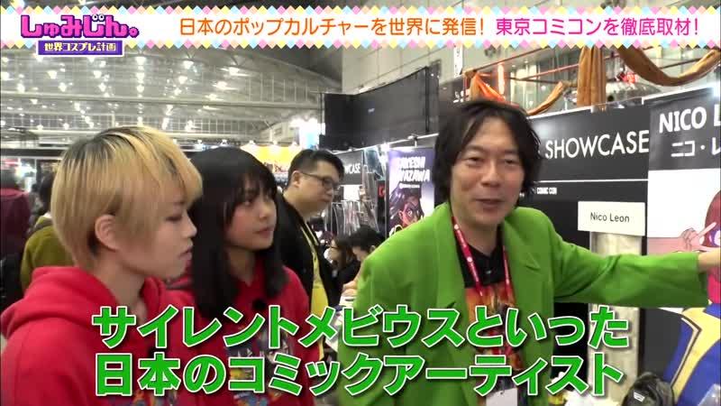 [Exclusive-Raws] Shumijin (22.01.2020) BSNTV 1080p