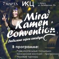Логотип Mira Kamen Convention / MKCon / Калуга