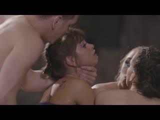 Riley Reid, Aurora Belle, Izzy Lush [Дырки, ПОРНО, new Porn, HD 1080, Co