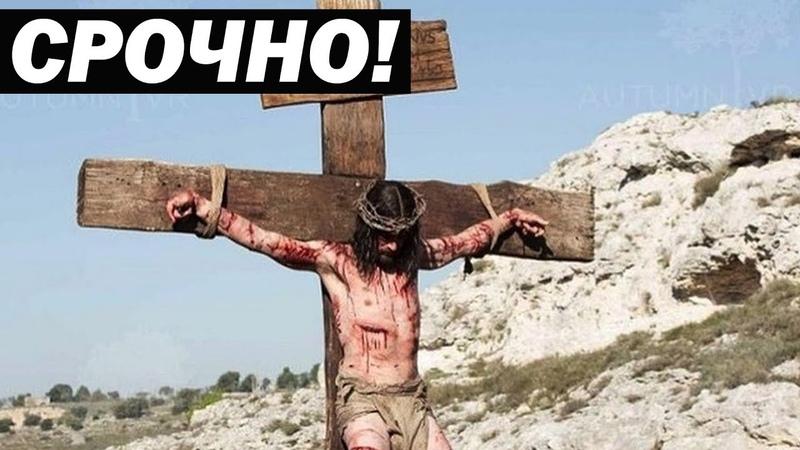 ХРИСТИАНЕ В 0БM0P0KE ОТ УВИДЕННОГО 2019 Документальные фильмы в HD