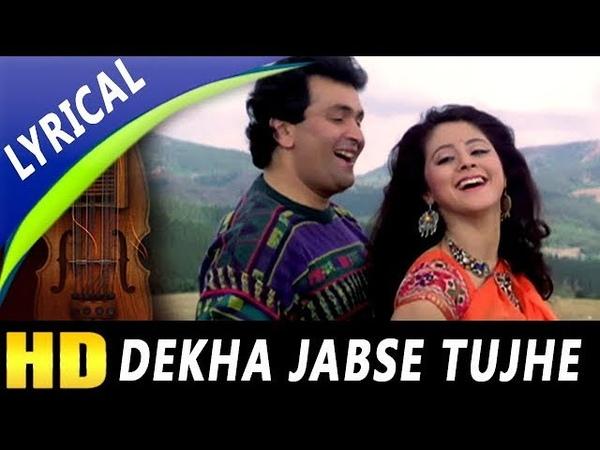 Dekha Jabse Tujhe Jaane Jaana With Lyrics Kumar Sanu Alka Yagnik Shreemaan Aashique Songs