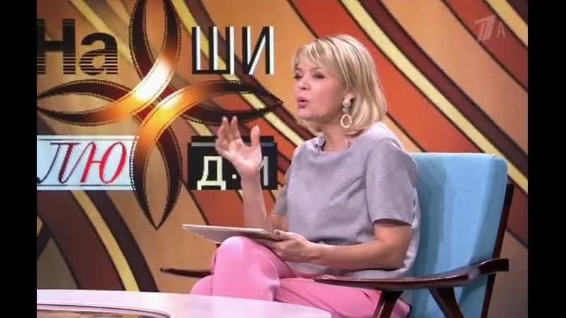 НЛ 1997 год и фильм Принцесса на бобах