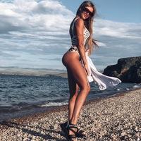 Юлия Бергер