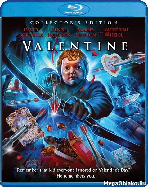 День Святого Валентина / Valentine (2001/BDRip/HDRip)