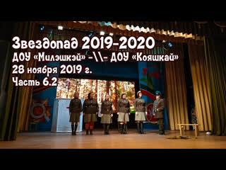 Звездопад 2019-2020, часть 6.2 Юмор и сатира на войне, , Мамадыш.