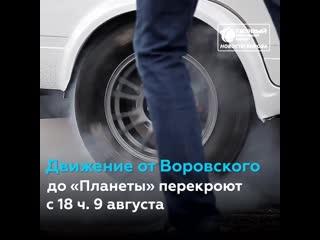 В Кирове устроят гонки по улицам города