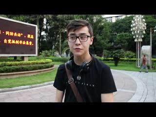 Студент Китайского университета (China Edu)