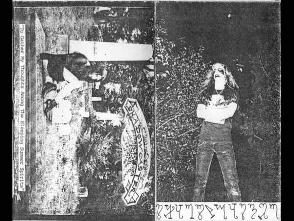 Shadowcaster In the Darkest Reaches of a Distant Cavern at the Very Depths 1996