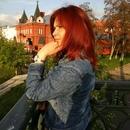 Фотоальбом Кристины Милехиной