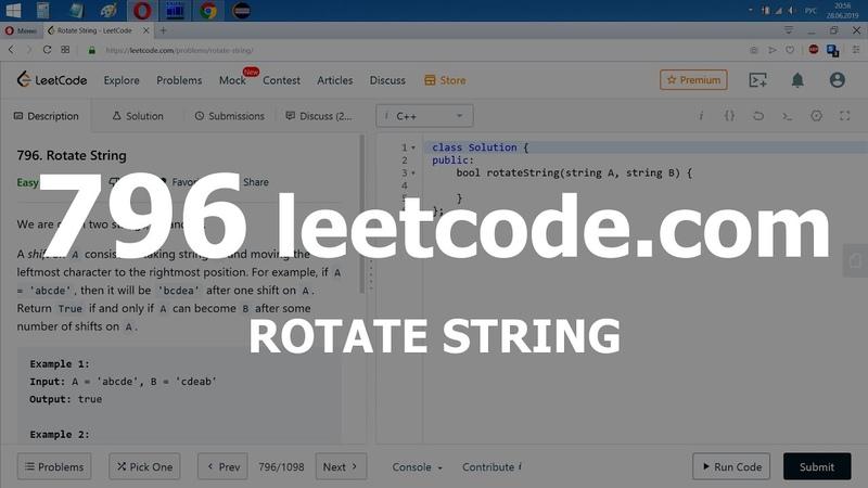 Разбор задачи 796 leetcode.com Rotate String. Решение на C