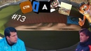 Оценка каналов 13 - СПYTHNK, itogi, Александр ТВ, Roma-Playstation, Микрорайон Университетский