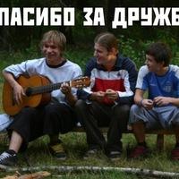 Лёша Голубкин