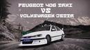 NFS Most Wanted - Mods | Drift | Styling | Peugeot 406 Taxi VS Volkswagen Jetta