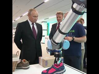 Путин посетил школу будущего