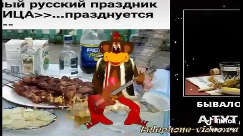 VIDEO 2020 08 07 19 28