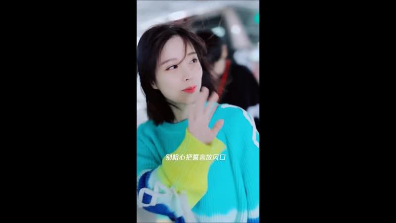 冯提莫 | Feng Timo | Фэн Тимо | 馮提莫 - 27.04.2019