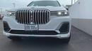 НА ДОРОГАХ НОВЫЙ БОСС BMW X7 Негенкарс 2