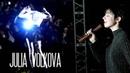 Julia Volkova The power her voice used to have El poder que tenía su voz
