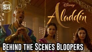 Hilarious Aladdin Behind the Scenes Blooper Reel