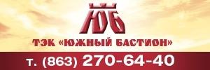 Грузовые перевозки Москва