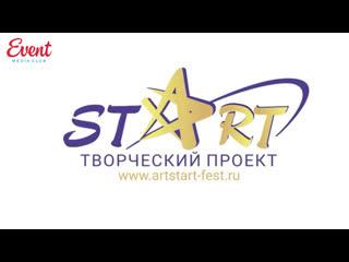 MOSCOW ART START - Торжественное открытие Гала-концерта и Церемония Награждения