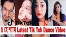 Ohe Sham Song Latest Tik Tok Dance Video Desi Tiktok Factory Tiktok Video 14
