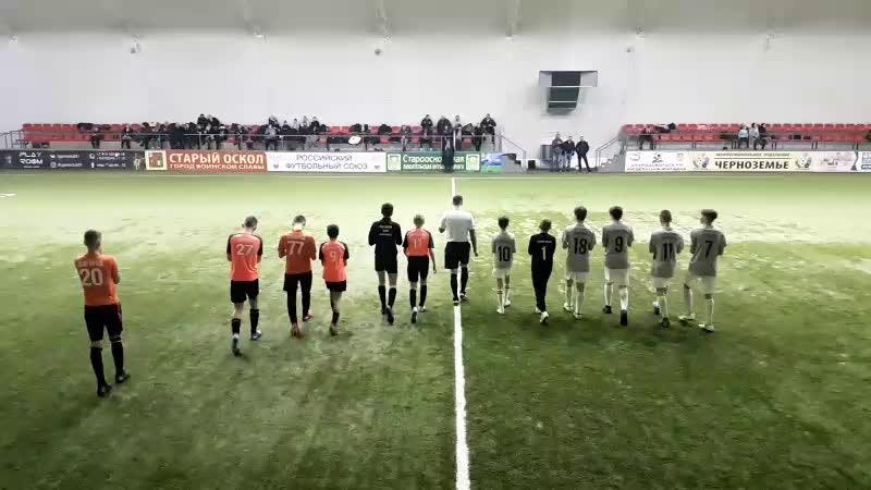 ARENA N1 WINTER CUP 2020 2006г р ФИНАЛ 3 ЁХ Матч за 1 ое место Спартак 1 Смена