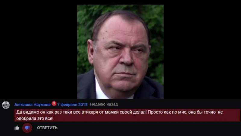 ОПГ ПУТИНА
