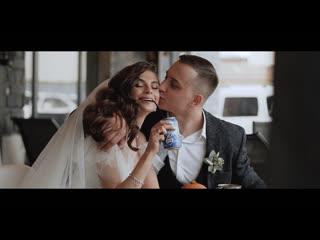 Глеб и Яна. Свадебный клип 2019
